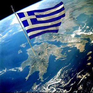Για ποια Ελλάδα