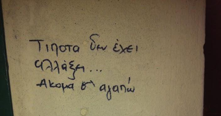 Photo of «ΣΕ ΠΑΙΔΕΥΩ ΓΙΑΤΙ Σ'  ΑΓΑΠΩ!»