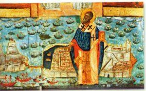 Agios Spiridon 1