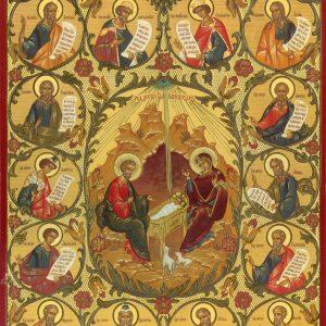 Κήρυγμα Κυριακής προ Χριστού γεννήσεως