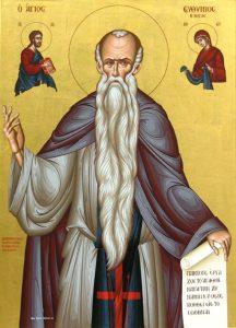 Agios Efthymios