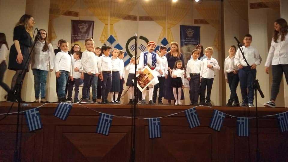 Photo of Γιορτή Ι.Μ. Κερκύρας για την 25 Μαρτίου