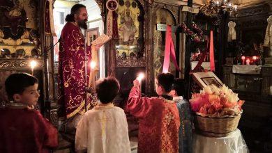 Photo of Αναστάσιμη Θεία λειτουργία, ζωντανή μετάδοση, Άγιοι Πάντες Κέρκυρα