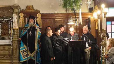 Photo of Κυριακή των Αγίων Πάντων στο ναό μας