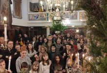 Photo of Θεοφάνεια στην ενορία μας