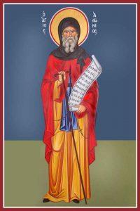 Agios Antonios 2