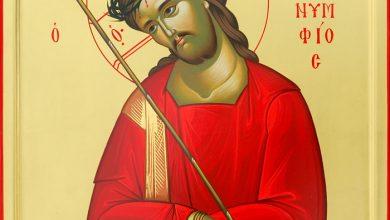 Photo of ΜΕΓΑΛΗ ΔΕΥΤΕΡΑ