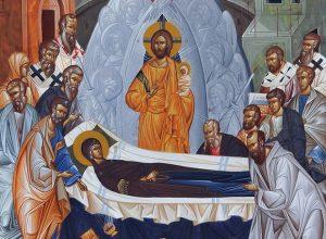 Koimisi Theotokou