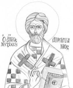 agios aimilianos omologitis episkopos kuzikou 140