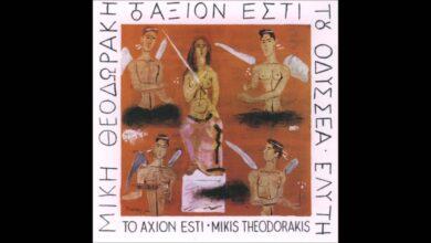 Photo of ΜΝΗΜΕΣ ΜΙΚΗ…